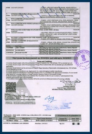 SURETECH MEDICAL INC certificate